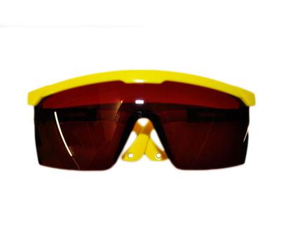 Billede af Laserbrille
